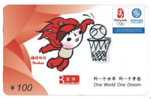 中国移动100元全能充值卡