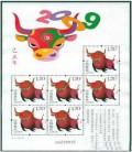 《己丑年》特种邮票1套1枚,小本票1本    注:购买邮票 请拨打免长途客服热线:400-6969-286在线咨询是否有货