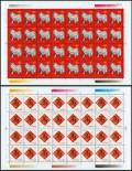 《壬午年》马版邮票