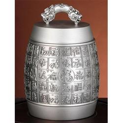 福临门》茶叶罐