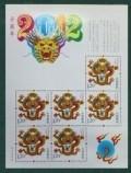 《壬辰年》特种邮票 注:购买邮票 请拨打免长途客服热线:400-6969-286在线咨询是否有货