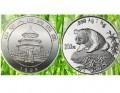 1999年1公斤熊猫银币