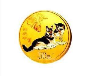 彩金狗1/10盎司