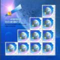2007特-6《中国探月首飞成功纪念》小版