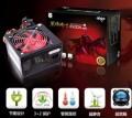 爱国者(aigo) 黑暗骑士450DK电源(额定300W/宽幅/游戏版输出线设计)