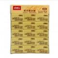 得力(deli) 7535 4B美术专用橡皮擦 30块/盒
